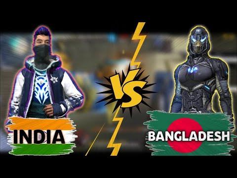 INDIA VS BANGLADESH WHO WILL WIN ?? MR-OM-AK47 VS ?? NAZMUL-AK47