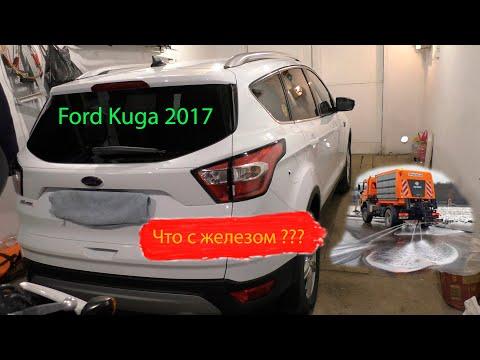 Состояние Ford Kuga 2017 после 3-х зим