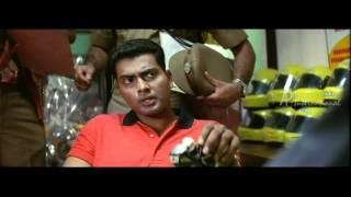 Malayalam Movie   4 The People Malayalam Movie   Naren
