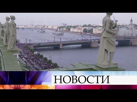 ОКЕАНСКИЙ ВОЕННО-МОРСКОЙ ФЛОТ РОССИИ