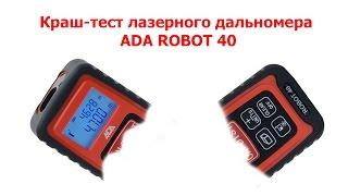нивелир / уровень / дальномер ADA ROBOT 60