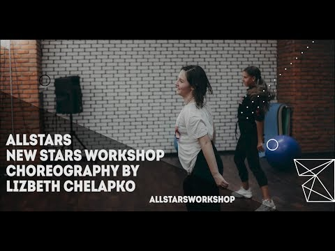 Tory Lanez -Talk To Me Choreography By Lizbeth Chelapko New Stars Workshop 2019