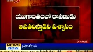 Special Story On If Ravana Come Back (TV5) - Part 02