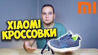 видео Купить Сумки  в интернет магазине Smartshoes.Moscow |