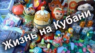 видео Реферат Кубанские казаки (фильм)