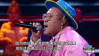 PQ street dream (影片版) │60秒淘汰賽│中國新說唱
