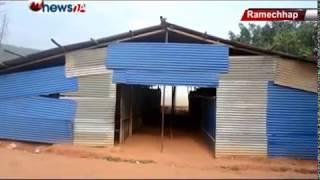 भूकम्पको २६ महिनापछि बल्ल रामेछापका विद्यालयको पुर्ननिर्माण सुरु – NEWS24 TV