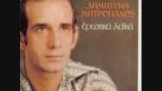 Dimitris Mitropanos - Panta gelastoi