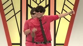 【公式】8.6秒バズーカー『ラッスンゴレライ』 thumbnail