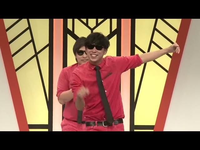 【公式】8.6秒バズーカー『ラッスンゴレライ』
