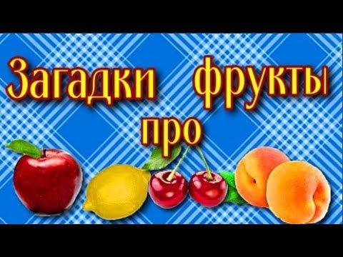 В каких фруктах и овощах, содержится витамин D?