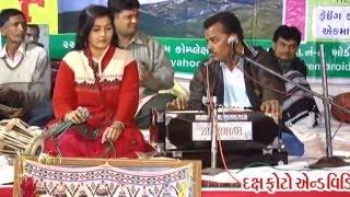 Popat Maldhari - Gagan Jethava - indira shrimali || New Gujarati Dayro | Ahmedabad | 2016