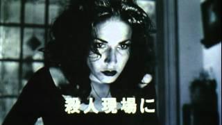 若い女性ガブリエラは子供時代から殺人に魅了されている。彼女は殺人事...
