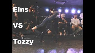 Eins vs Tozzy. Top 8. Battle of the Year Japan Bgirl 2017