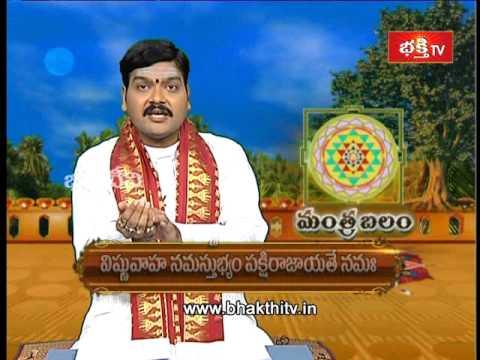 Importance of Sravana Naga Panchami - Mantrabalam (1st Aug 2014)