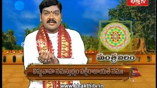 Importance of Sravana Naga Panchami - Mantrabalam (1st Aug 2014)