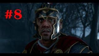 RYSE: Son of Rome Walkthrough Part 8 - Ambush (Xbox One: 1080P) **NO COMMENTARY**