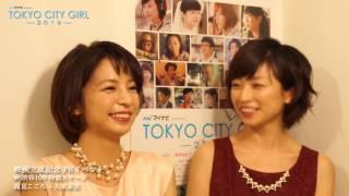 11/19に渋谷109前 特設ステージにて行われました PRイベントを終えて、...