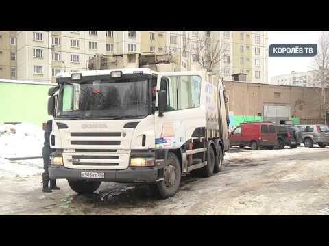 Работа в Московской -