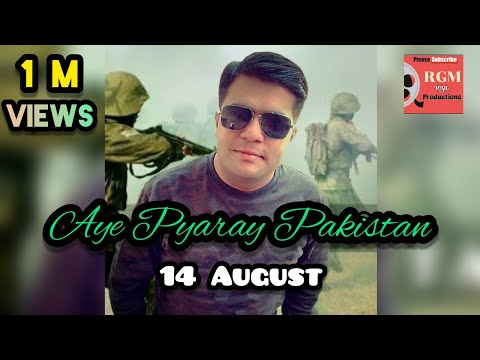 14 August 2018 | Army New Song | Aye Pyaray Pakistan