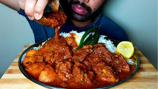 SPICY MUTTON CURRY WITH BASMATI RICE  | MESSY EATING | EATING SOUNDS | FOOD EATING VIDEOS
