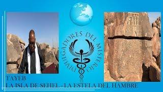 ISLA DE SEHEL -  ESTELA DEL HAMBRE por TAYEB