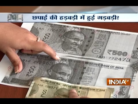 Variations in New Notes a Printing Mistake, New Rs 500 and Rs 2000 Notes Legal