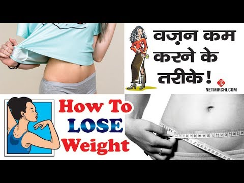 How To Lose Weight In A Week With 14 Tips In Hindi