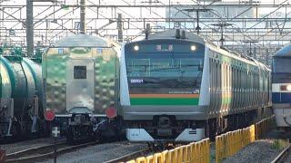 E233系コツE-03編成 TK入場・E235系グリーン車4両 甲種輸送