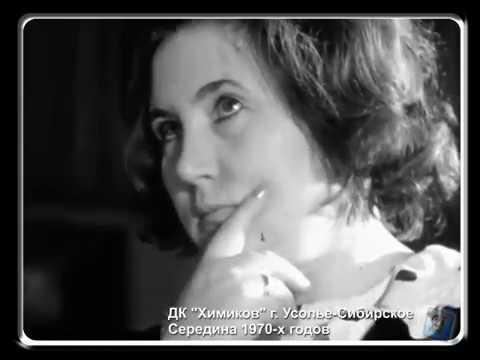 """Хроника: Дк """"Химик"""", г. Усолье-Сибирское"""