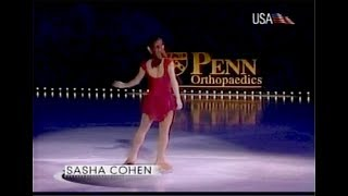 Sasha Cohen - Invocation (2000)
