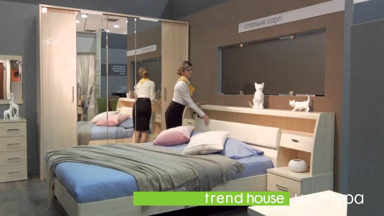 спальня капри сосна шатура мебель видеообзор Youtube