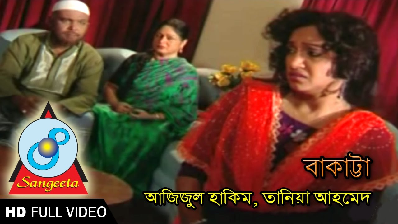 Azizul Hakim, Tania Ahmed - Bakatta | Bangla Comedy Natok