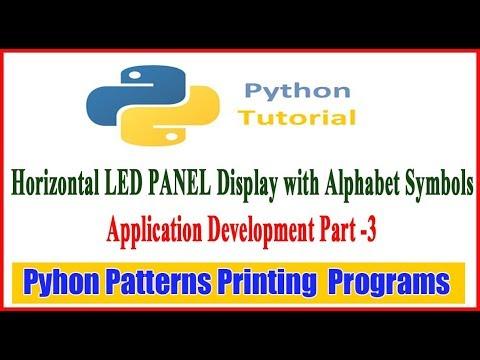 Horizontal LED PANEL Display with Alphabet Symbols Application Development Part -3 thumbnail