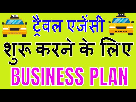 Business plan for starting the travel agency. { Hindi ]