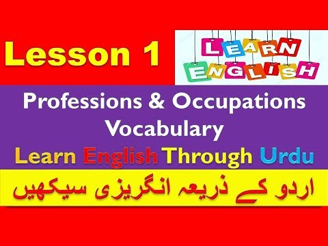 Professions & Occupations Vocabulary Lesson 1 || List of Jobs and Occupations