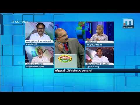 Has Vengara Created A Fissure?  Super Prime Time, Part 1  Mathrubhumi News