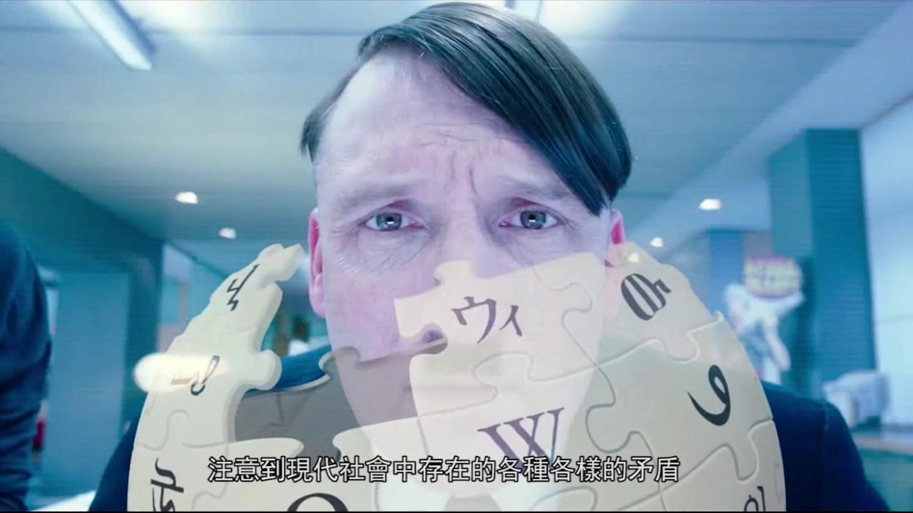 細講《希特勒回來了》原來統治世界就靠兩樣-嘴跟膽量