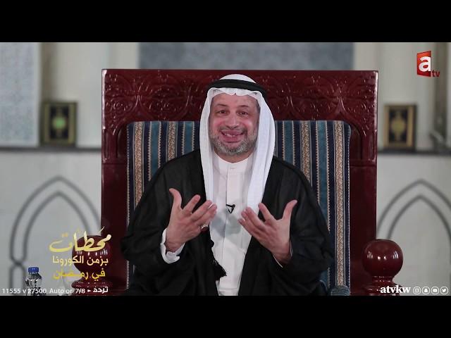 محطات | نصائح الامام علي بن موسى الرضا للاستعداد الى رمضان مع سيد مصطفى الزلزلة
