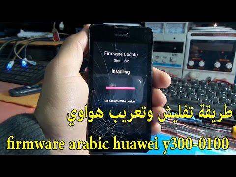 firmware huawei y300