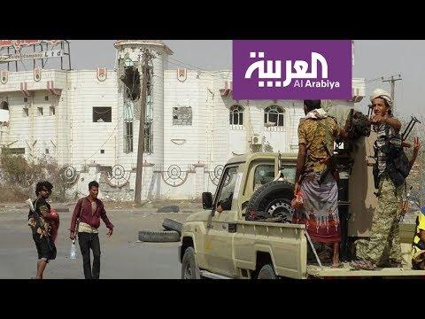 تحذيرات أممية من انعكاس توترات الخليج على أزمة اليمن  - نشر قبل 6 ساعة