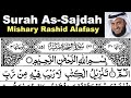 32. Surah As-sajdah Full | Sheikh Mishary Rashid Al-afasy With Arabic Text (hd)