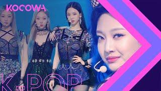 Download Lagu aespa - Black Mamba [SBS Inkigayo Ep 1074] mp3