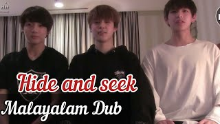 BTS Hide and seek-vminkook》malayalam funny dubbed || bts malayalam dubbed ||