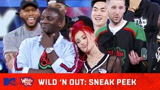 Akon, Jimmy O. Yang & MORE Bring the Heat 🔥 Sneak Peek | Wild 'N Out