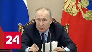 Срочно! Путин обратился к нации из-за коронавируса - Россия 24