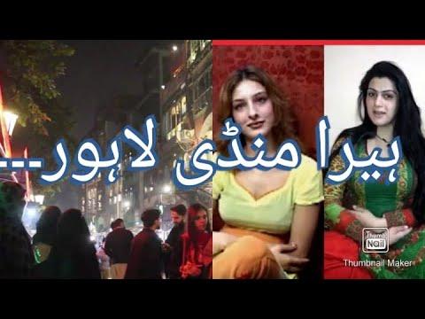 HISTORY OF TAXALI GATE/HEERA MANDI/RED LIGHT AREA LAHORE | Ghumoo Pakistan | 5 February 2020