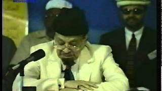 Opening Session Jalsa Salana USA 2001 Presided by Sahibzada Mirza Muzaffar Ahmad