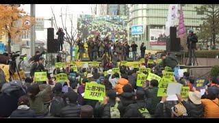احتجاجات بكوريا الجنوبية رفضا لكتاب تاريخ