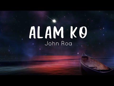 Alam Ko - John Roa (cover by Chordnatics) - Lyrics